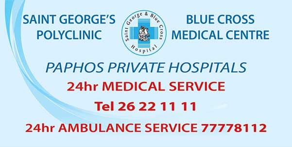 Saint George's Polyclinic and Blue Cross Medical Centre - The Pool People, Peyia